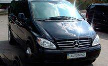 Mercedes Vito (Мерседес Вито) авто класса минивэны