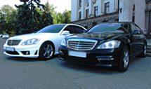 Авто на прокат с водителем Mercedes S500 W221