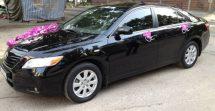 Авто бизнес класса Toyota Camry (цвет черный)
